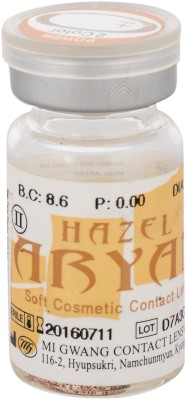 Aryan 3 Tone Hazel Yearly Contact Lens