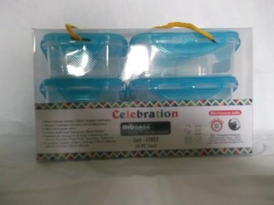 Pratap  - 900 ml, 640 ml, 470 ml, 330 ml Plastic Multi-purpose Storage Container