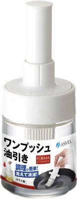 ASVEL FORMA ONE PUSH OIL BRUSH silicone Round Pastry Brush(Pack of 1)