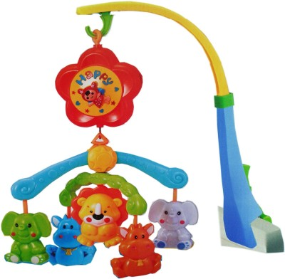 Vaibhav Musical Baby Toys Animal Bed Bell ( Crib Toy )