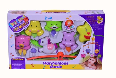 Just Toyz Sweet Musical Cot Mobile