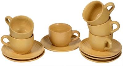 Inhomez Pitambari Stoneware Cup Saucers - Set of 6 149