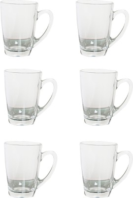 Luminarc New Morning Office Tea Set Glass Mug