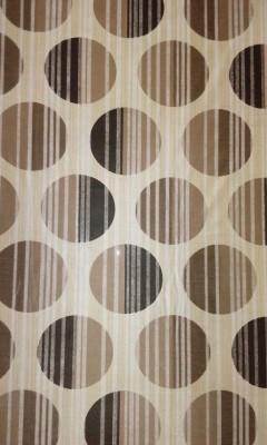 Cortina 20017 Curtain Fabric(Coffee, 8 m)