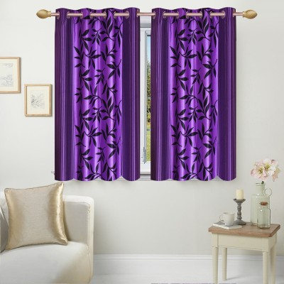 Ville Style Polyester Purple Floral Eyelet Window Curtain