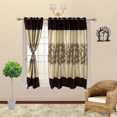 I Catch Cotton Brown Floral Eyelet Window Curtain