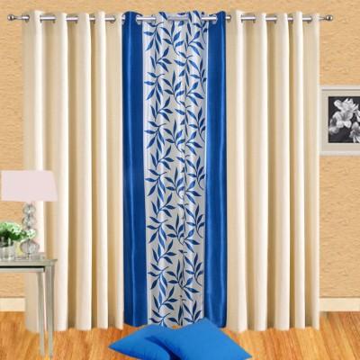 Excel Bazaar Polycotton Multicolor Plain Eyelet Door Curtain