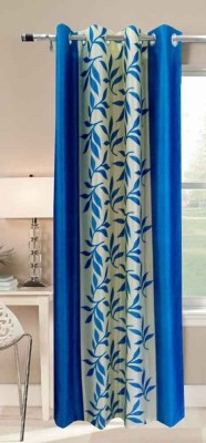 Galaxy Decorations Polyester Blue Geometric Eyelet Door Curtain