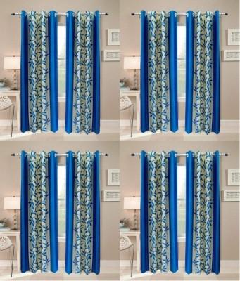 Excel Bazaar Polycotton Aqua, Blue, Cream Printed Eyelet Door Curtain