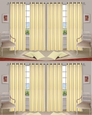 Galaxy Decorations Polyester Beige Plain Eyelet Door Curtain