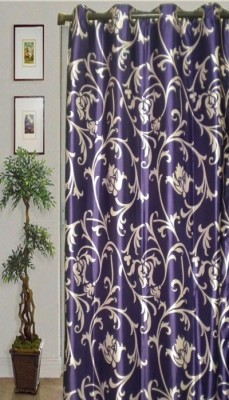 JBG Home Store Polyester Blue Solid Eyelet Door Curtain