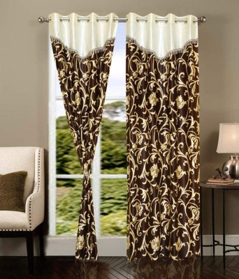 Divine Polyester Brown Floral Eyelet Long Door Curtain