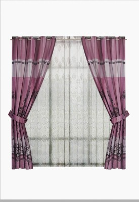 Zeneeze Decor Satin Pink Floral Eyelet Window & Door Curtain