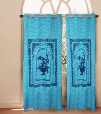 House This Cotton Blue Polka Eyelet Door Curtain