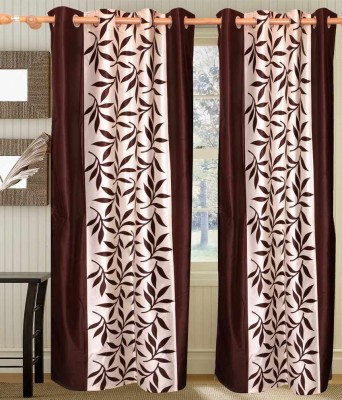 String Polyester Brown Floral Eyelet Window & Door Curtain