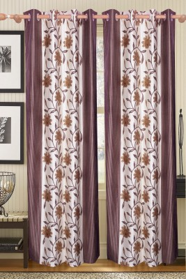 Furnishing Kingdom Polyester Coffee Floral Eyelet Door Curtain