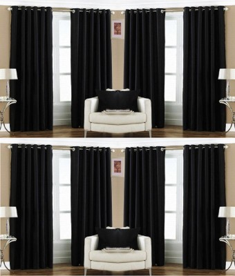 Galaxy Decorations Polyester Black Plain Eyelet Door Curtain