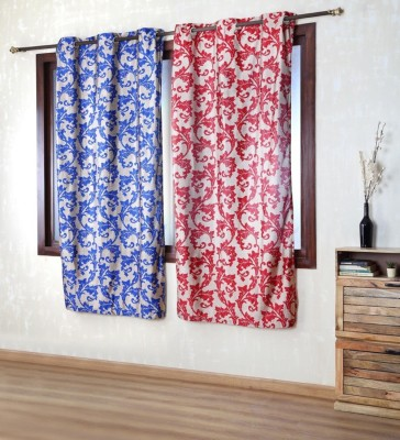SWHF Cotton Blue Floral Eyelet Window & Door Curtain