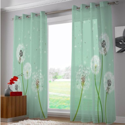 Right Polyester Green, White Floral Eyelet Door Curtain