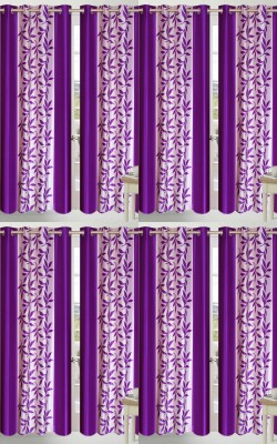 Shopgalore Polyester Purple Floral Curtain Door Curtain