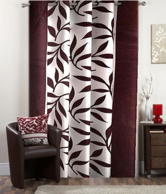 I-LivSmart Polyester Coffee/Brown Floral Curtain Door Curtain