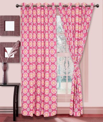 Elan Cotton Pink Printed Eyelet Door Curtain