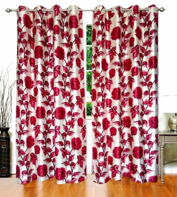 Deco Home Polyester Maroon Printed Curtain Door Curtain