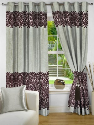 DBR Chenille Multicolor Floral Eyelet Door Curtain