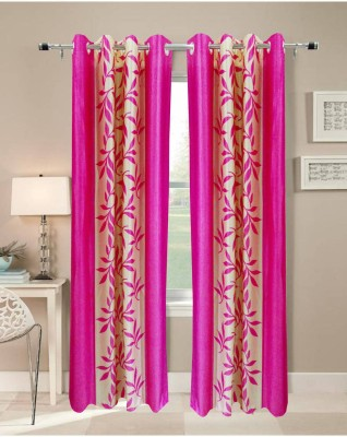 Fabbig Polyester Pink Printed Ring Rod Door Curtain