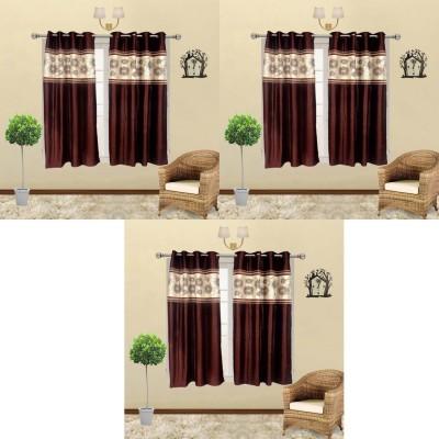 Go Decore Tissue Brown Self Design Ring Rod Window Curtain
