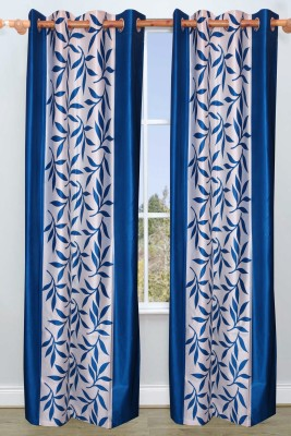 Furnishing Kingdom Polyester Blue Floral Eyelet Door Curtain