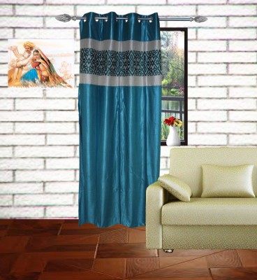 Gaurav Curtains Polyester Sky Blue Floral Eyelet Long Door Curtain