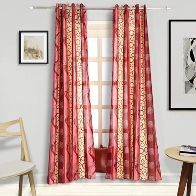 Splendid Polyester Multicolor Floral Eyelet Long Door Curtain