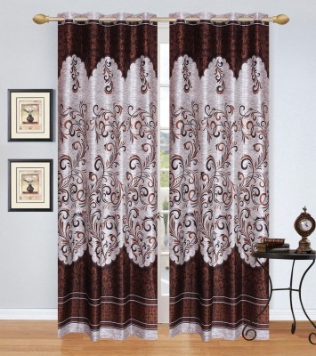 Rj Products Polycotton Brown Printed Eyelet Door Curtain