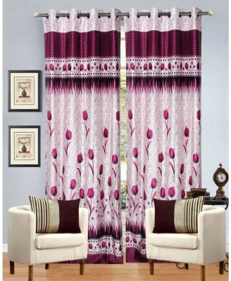 Ville Style Polycotton Maroon Floral Eyelet Door Curtain