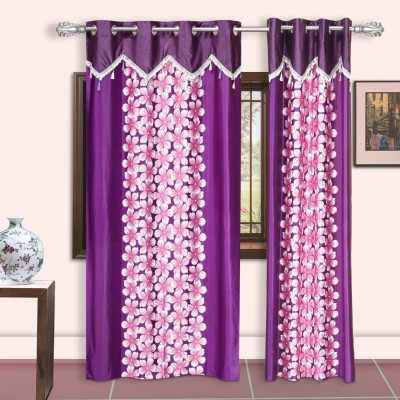 Dreaming Cotton Polyester Lavender Floral Eyelet Door Curtain