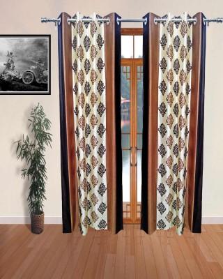 Sajawatt Polyester, Viscose Brown Solid Eyelet Long Door Curtain