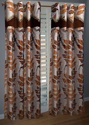 KANHA Polyester Brown Abstract Eyelet Long Door Curtain