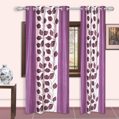 Dreaming Cotton Polyester Purple Striped Eyelet Door Curtain