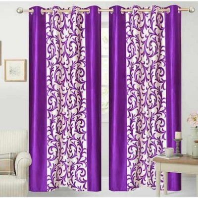 Quali Polyester Purple Printed Eyelet Door Curtain