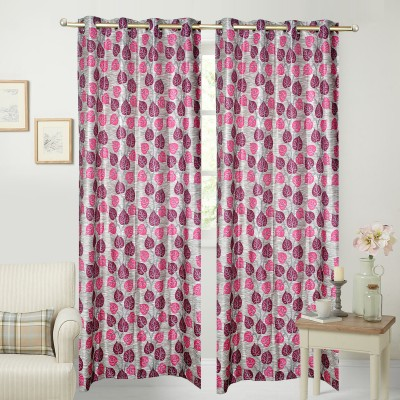 Jars Collections Polyester Wine Floral Eyelet Long Door Curtain