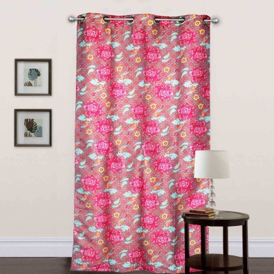 R home Polyester Multicolor Floral Eyelet Door Curtain