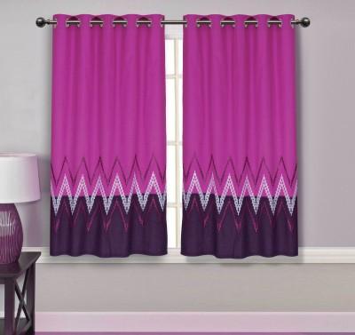 Elan Cotton Pink Embroidered Eyelet Window Curtain