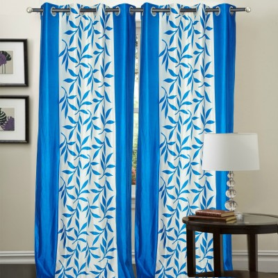 Ville Style Polyester Light Blue Floral Eyelet Door Curtain