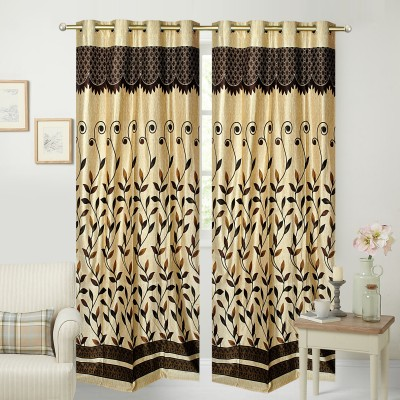 Fresh From Loom Polyester Brown Floral Curtain Door Curtain