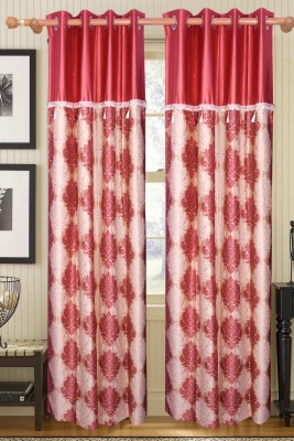 Furnishing Kingdom Polyester Rust Floral Eyelet Door Curtain