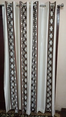 FC Polyester Brown Checkered Eyelet Door Curtain