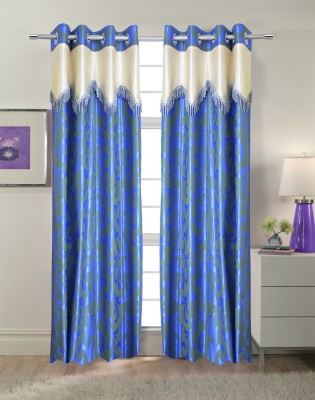Trendy Home Polyester Blue Printed Eyelet Door Curtain