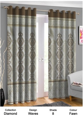 Comfy Polyester FAWN Damask Eyelet Door Curtain