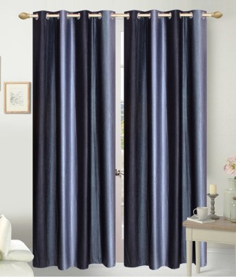 Canadian Icon Polycotton Multicolor Plain Curtain Door Curtain